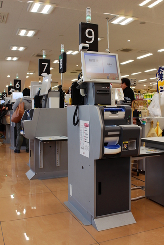 Retail Smart Stores